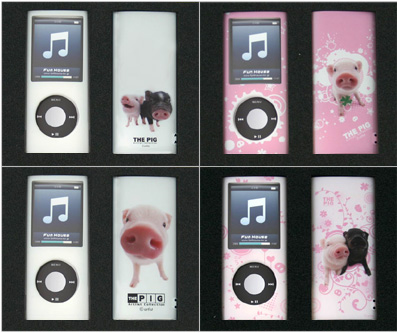 COVER CASE For iPod nano 4G